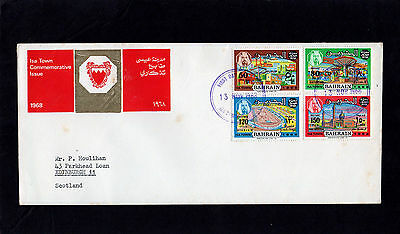 Bahrain 1968 Isa Town - First Day Cover - With Special Bahrain Cds Postmarks