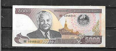LAOS LAO #34a 1997 VF CIRC 5000 KIP OLD BANKNOTE PAPER MONEY CURRENCY BILL NOTE