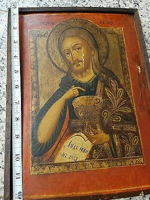 19th C. Antique hand painted on wood ICON Russian Greek John the  Baptist ?