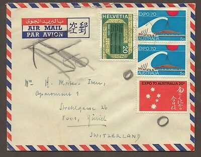 Australia 1970 EXPO Stamps + Helvetia Stamp Postal Air Mail Cover- Switzerland