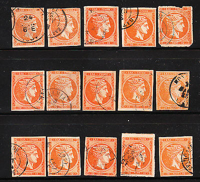 Greece, Used Lot Of Greek Large Hermes Head Stamps  10 Lepta from 1880-82