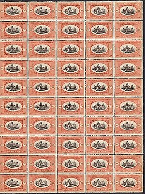 Armenia, 1920, 40, MNH, Sheet of 50. d5513