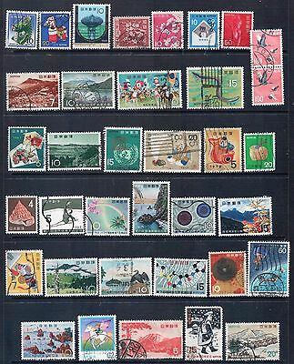 JAPAN - Mixed Lot of 35 Stamps  Lot 2, most Good Used, LH