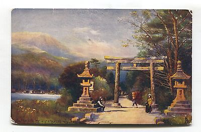 Entrance to a Japanese Village - old Tuck Japan postcard No. 6465