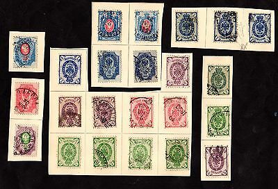 Stamps ~ RUSSIA RUSSIAN ~ Unsorted INTERESTING POSTMARKS