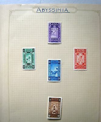 Ethiopia 1954 Red Cross Set, Mint Hinged.