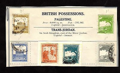 Stamps ~ PALESTINE PALESTINIAN ~ Unsorted EARLY