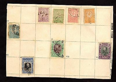 Stamps ~ BULGARIA BULGARIAN ~ Unsorted VERY EARLY