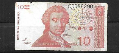 CROATIA #18a VG CIRCULATED OLD 1991 10 DINARA BANKNOTE CURRENCY PAPER MONEY