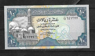 YEMEN AR #23b 1990 UNC MINT 10 RIALS BANKNOTE PAPER MONEY CURRENCY BILL NOTE