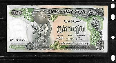 CAMBODIA #16b 1975 VF CIRC 500 RIELS BANKNOTE PAPER MONEY CURRENCY BILL NOTE