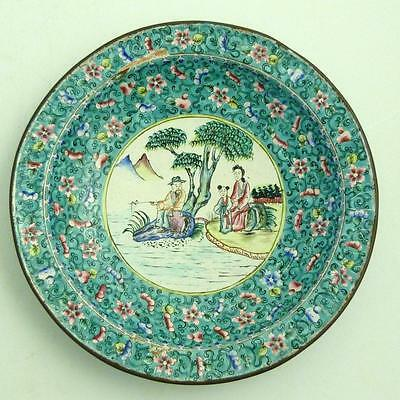 18TH/19th CENTURY CHINESE CANTON ENAMEL PLATE