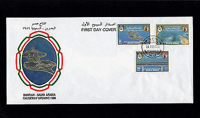 Bahrain Saudi Arabia 1986 Causeway Opening - First Day Cover - With Cds Postmark