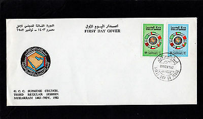 Bahrain 1982 Supreme Council - First Day Cover - With Cds Postmark