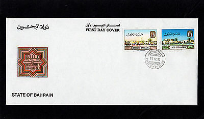 Bahrain 1983 Opening Of Madinat Hamad - First Day Cover - With Cds Postmark