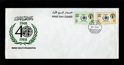 Bahrain 1988 World Health Organisation - First Day Cover - With Cds Postmark