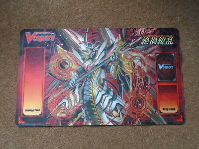 """Yu-gi-oh play mat Vanguard """"Catastrophic Outbreak"""" ex.cond."""