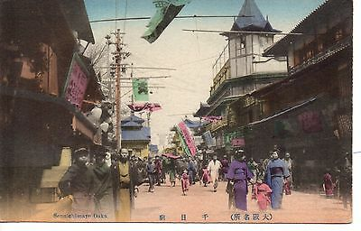 Scarce Sennichimaye, Osaka, Japan Postcard. C1905. Very Fine.