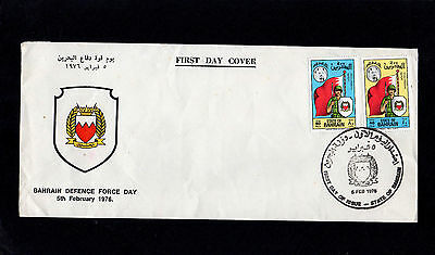 Bahrain 1976 Defence Force - First Day Cover - With Special Cds Postmark