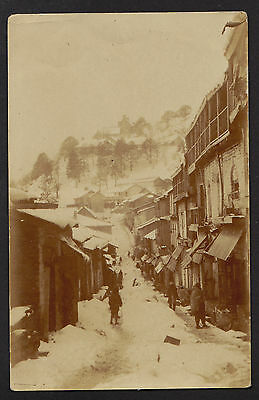 INDIA postcard Murree in the snow