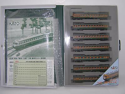 Kato N Gauge 10-379 7 Car Tokai/hiei Dmu Set 80 Series Mb
