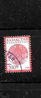 Kazakhstan Sc# 455 2004 200 Tenge Arms Postally Used Deinfitive Stamp