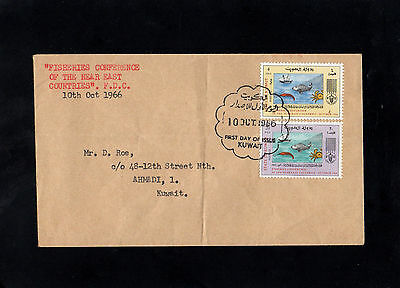 Kuwait 1966 Fisheries Conference - First Day Cover - With Special Postmarks