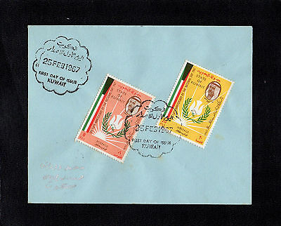 Kuwait 1967 National Day Anniversary - First Day Cover - With Special Postmarks