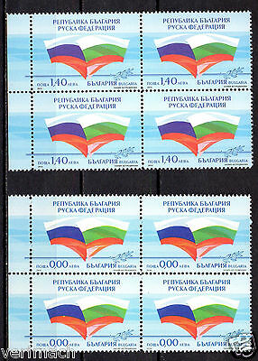 Bulgaria 2014 135Th Anniv Diplomatic Relation With Russia  2 Blocks Of 4  Mnh