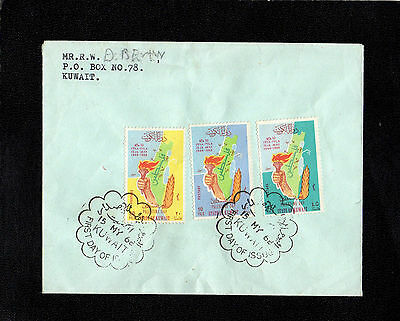Kuwait 1968 Palestine Day - First Day Cover - With Special Postmarks