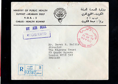 Kuwait 1975 Registered Postage Paid Cover To England - With London Postmark