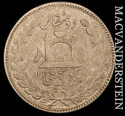 Afghanistan: Ah1314 One Rupee- Km-818 !! Scarce !! High Grade !!  #t8059