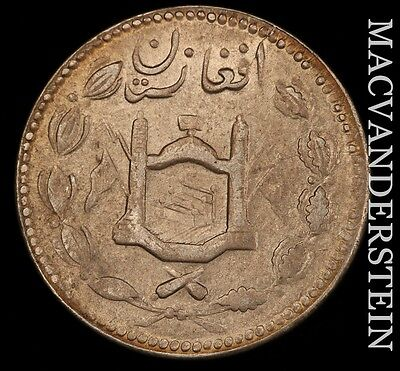 Afghanistan: Ah1326 One Rupee- Km-842.2 !! Scarce !! High Grade !!  #t8063