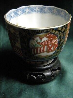 "3 1/4"" Vintage multicolored Japanese Imari Bowl with stand"