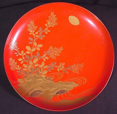 Antique Japanese Lacquer Sake Cup Makie Gold Lacquer Moon Veiwing