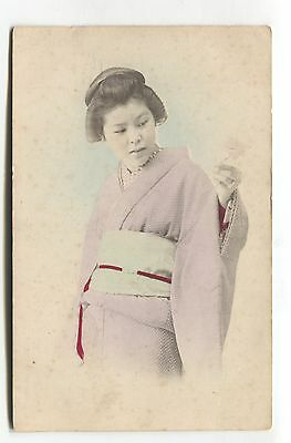 Japanese woman in traditional dress - early Japan postcard
