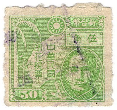 (I.B) Taiwan Revenue : Duty Stamp 50c