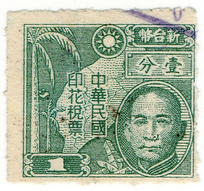 (I.B) Taiwan Revenue : Duty Stamp 1c