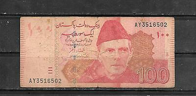 PAKISTAN #48b 2007 VG CIRC 100 RUPEES BANKNOTE PAPER MONEY CURRENCY BILL NOTE