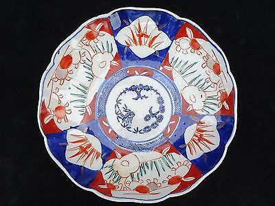 "Japanese Porcelain Imari Meiji Period 8 1/2"" Scalloped Plate, C. 19"