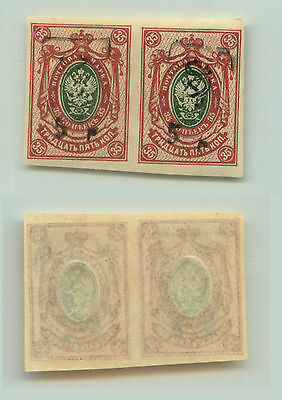 Armenia, 1919, SC 173, mint, imperf, pair. rta961