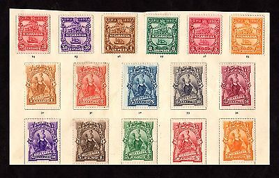 Postage Stamps  ~ NICARAGUA ~ Mounted Mint #2