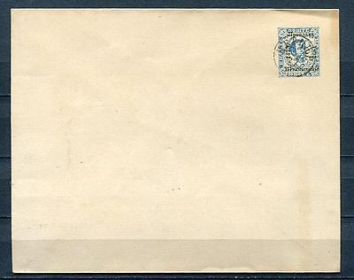 Montenegro 1893 Used PS Cover Overprint 3352