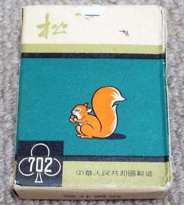 "Vintage Pack of Chinese ""Squirrel"" 702 Playing Cards"