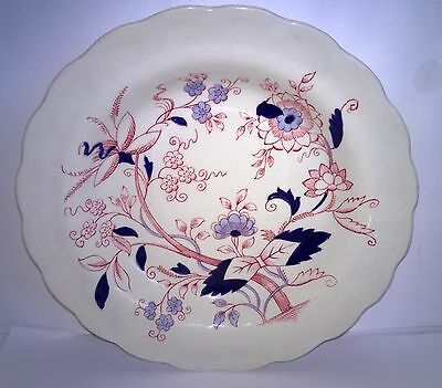 """Vintage Booths ''fresian'' Asian Inspired Flowers 8.25"""" Soup/dessert Bowl A8022"""