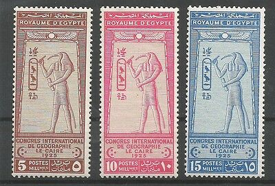 Egypt Geographical Congress complete set MH / * 1925