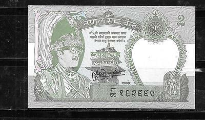 NEPAL #29b 1987 UNUSED OLD 2 RUPEE GREAT BANKNOTE BILL NOTE PAPER MONEY