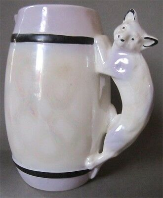 Adorable Elegant Gorgeous Luster Ware Pitcher With Cat Handle