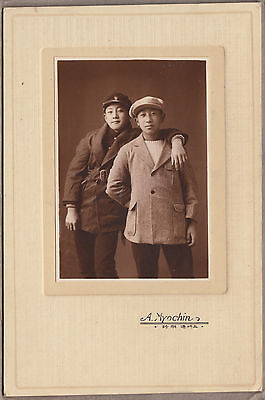 Antique Photo / Two Young Men / Japanese / c. 1930