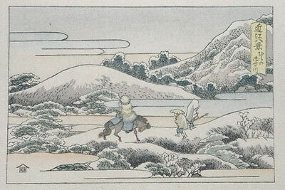 HOKUSAI : TRAVELLERS IN THE SNOW: Vintage Signed Japanese Woodblock Print C 1900